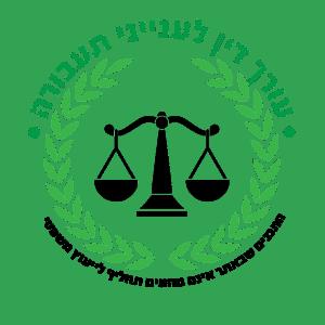 עורך דין תעבורה - Entezam